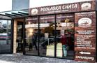 Lokalizacje naszych sklepów stacjonarnych. Podlaska chata
